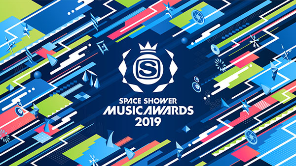 SPACE SHOWER MUSIC AWARDS 2019