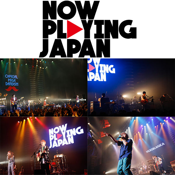NOW PLAYING JAPAN LIVE vol.3