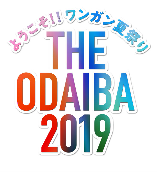 THE ODAIBA MUSIC LIVE