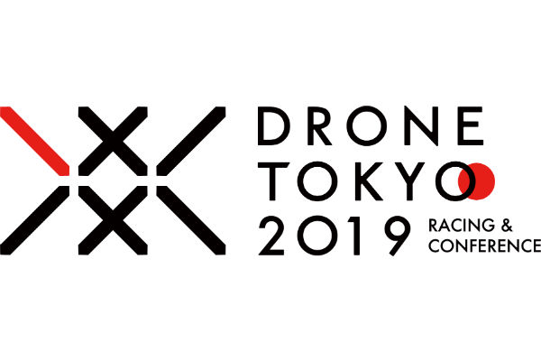 FAI Drone Tokyo 2019 Racing & Conference〈決勝〉in TMS