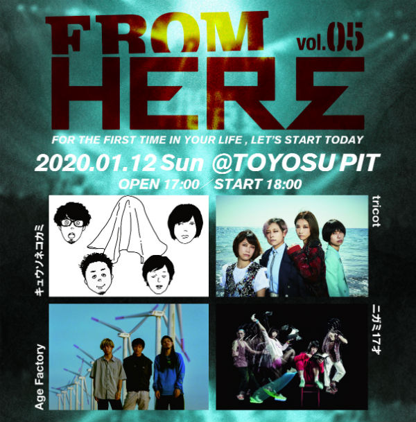 THE from HERE Vol.5